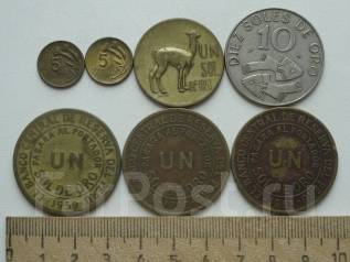 Перу подборка из 7 монет. Без повторов! Торги с 1 рубля!