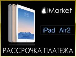 Apple iPad Air 2 Wi-Fi+Cellular 64Gb