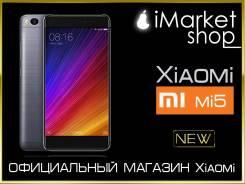 Xiaomi Mi5. Новый, 64 Гб
