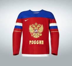 Форма хоккейная.