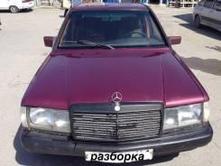 Стекло лобовое. Mercedes-Benz 190, W201 Mercedes-Benz W201