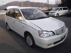 Капот. Toyota Gaia, SXM10, SXM10G, SXM15, SXM15G Двигатель 3SFE
