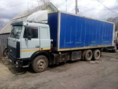 МАЗ 6303. Очень очень срочно Продам Маз 6303 термос, 14 000 куб. см., 12 500 кг.