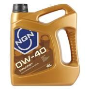 NGN. Вязкость 0W-40, синтетическое