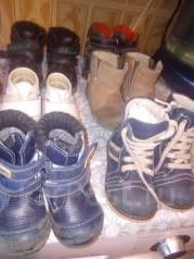 Обувь для мальчика. 20, 21, 22