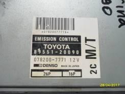 Коробка для блока efi. Toyota Carina, CT190 Двигатель 2C