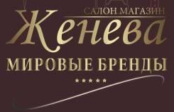 """Продавец-консультант. ООО """"Планета люкс"""". Улица Комсомольская 13"""