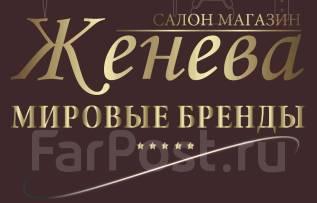 "Продавец-консультант. ООО ""Планета люкс"". Улица Адмирала Фокина 9"