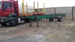 МАЗ938662-(042), 2009. Продам или обменяю полуприцеп с документами и переоборудованием, 31 000 кг.