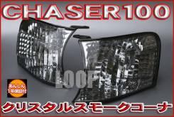 Поворотник. Toyota Chaser, GX100, GX105, JZX100, JZX101, JZX105, LX100, SX100. Под заказ