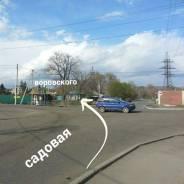 Участок в Уссурийске в центре слободы, вариант под бизнес. 730 кв.м., собственность, электричество, вода, от частного лица (собственник)