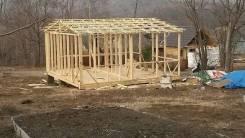Строительство каркасных домов! Дачных домиков, бани, беседки, заборы!