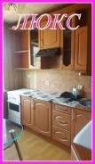 1-комнатная, улица Никифорова 16. Борисенко, агентство, 35 кв.м. Кухня