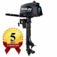 Marlin. 5,00л.с., 2х тактный, бензин, нога S (381 мм), Год: 2017 год