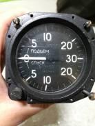 Авиаприбор вариометр ВАР-30М