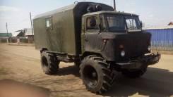 ГАЗ 66. Продаеться газ-66, 5 500 куб. см., 3 000 кг.