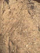 ПГС, гравий, песок, глина.