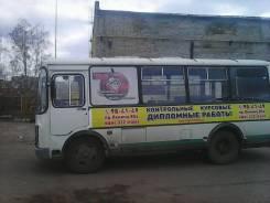ПАЗ. Продам автобус 2009г. возможно с местом на маршруте