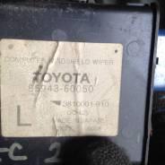 Блок управления стеклоочистителем. Toyota Land Cruiser, VDJ200, UZJ200 Двигатели: 1VDFTV, 2UZFE