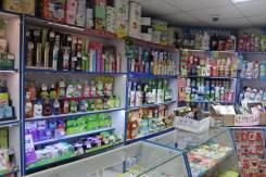 Продается магазин бытовой химии и парфюмерии. На рынке 11 лет!
