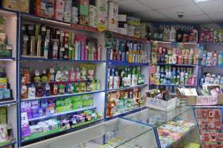 Продается магазин бытовой химии и парфюмерии.