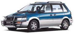 Mitsubishi RVR. ПТС