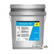 GS Oil. Вязкость Универсальное Гидравлическое Масло 32, гидрокрекинговое