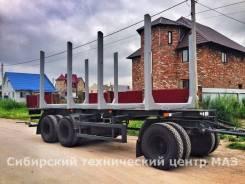 МАЗ. Новый сортиментовозный прицеп от Официального дилера, 23 500 кг. Под заказ