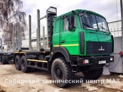 МАЗ 6317. Новый полноприводный сортиментовоз от Официального дилера, 14 850 куб. см., 16 000 кг.