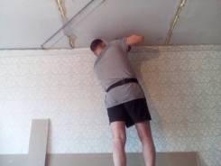 Монтажник натяжных потолков. Средне-специальное образование