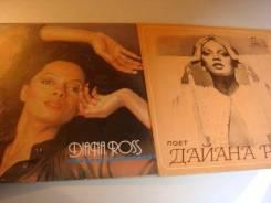 Винил Diana Ross : 2 пластинки одним лотом