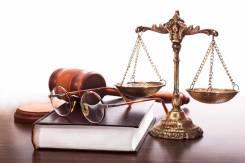 Продам действующую юридическую фирму
