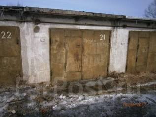 Гаражи кооперативные. р-н Подстанция, 22 кв.м., электричество, подвал.