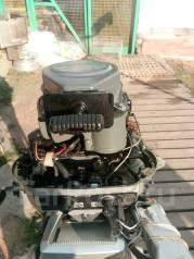 Honda. 8,00л.с., 4-тактный, бензиновый, нога L (508 мм), Год: 2001 год