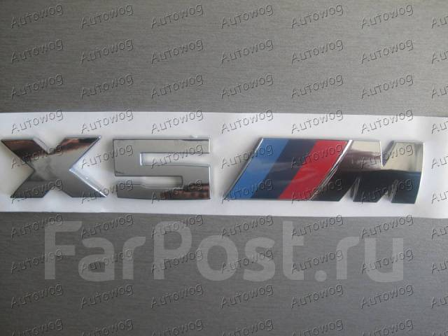 Эмблема. BMW X5