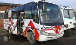 Yutong ZK6737D. Продается автобус Ютонг, 1 000 куб. см., 31 место