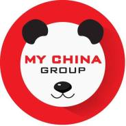 Обучение в Китае, Гранты на обучение в Китае, поступление на 2020год!