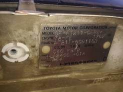 Toyota Carina. Птс 2001 AT211