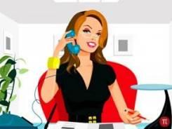 Менеджер по работе с клиентами. Требуется менеджер по работе с клиентами . ИП.Кульков А.А. Улица Пушкина