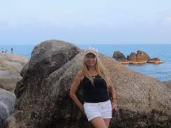 Менеджер по туризму. Высшее образование, опыт работы 7 лет