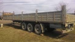 Сзап. Полуприцеп СЗАП, 31 500 кг.
