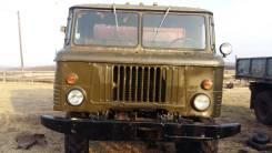 ГАЗ 66. Продам или обменяю ГАЗ-66, 88 куб. см., 6 000 кг.