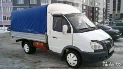 ГАЗ 3302. Продам , 104 куб. см., 3 500 кг.