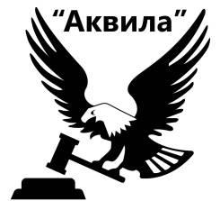 Регистрация ООО ИП
