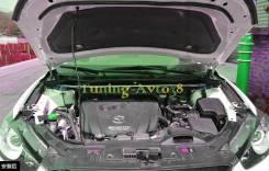 Распорка. Mazda CX-5, KE2AW, KE5FW, KE5AW, KEEFW, KEEAW, KE2FW, KE