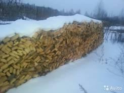 Продаю дрова и опилки.