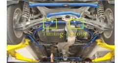 Распорки задних нижних рычагов Mitsubishi ASX GA# 2010-. Mitsubishi ASX, GA1W, GA3W, GA2W