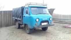 УАЗ 3303 Головастик. Продаю УАЗ 3303!, 2 500 куб. см., 1 500 кг.