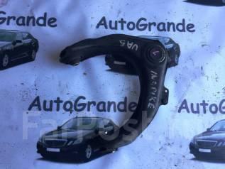 Рычаг подвески. Honda: Avancier, Odyssey, Inspire, Accord, Saber Двигатели: F20B5, J30A2, F23A2, J30A1, F23A1, F20B4, F23A3, F23A6, F20B7, F23A5, F20B...