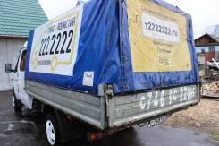 ГАЗ Газель Фермер. Продам Газ Газель фермер 2013, 2 890 куб. см., 1 350 кг.